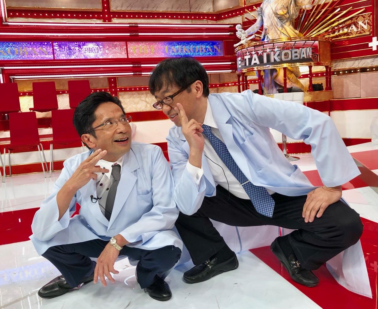 森田豊先生のご厚意に感謝します